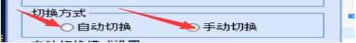 开心代理ip工具使用方法(图4).jpg